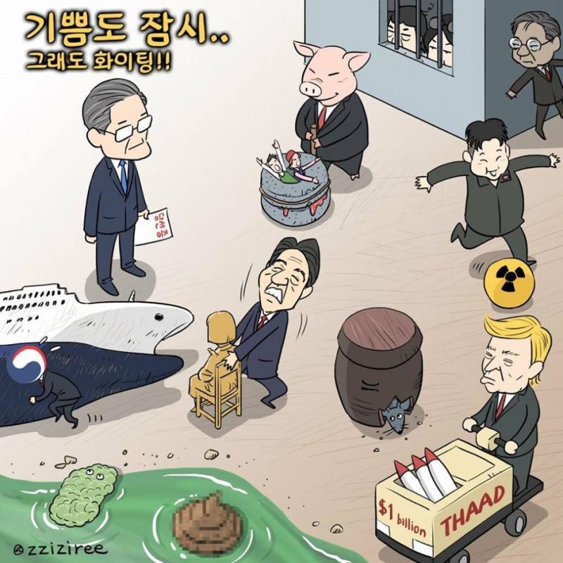 문재인현장.png