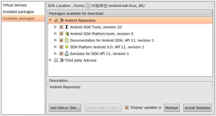 1. Android SDK and AVD Manager.png