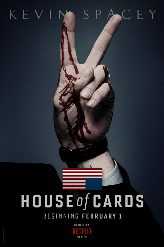 house-of-cards-poster (1).jpg