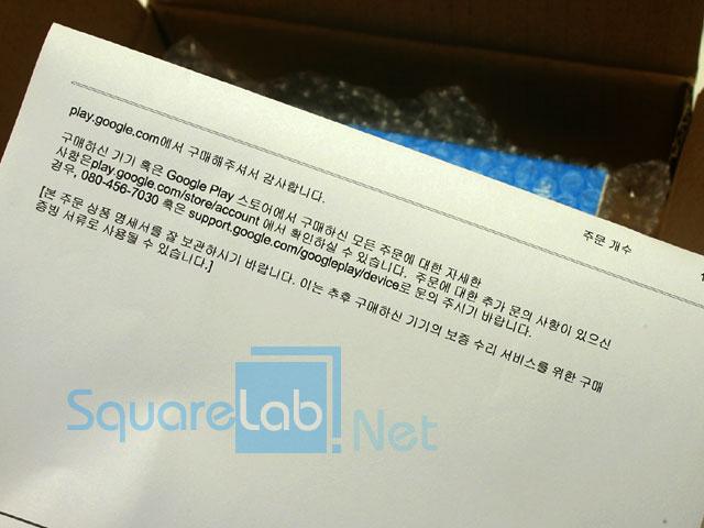 squarelabNexus502.jpg