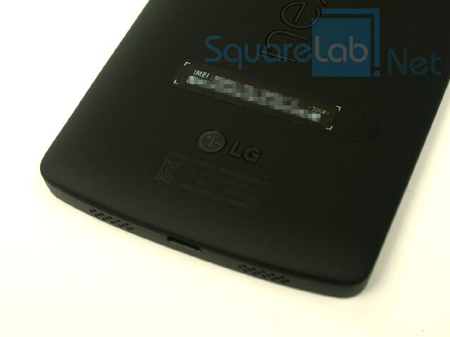 squarelabNexus520.jpg