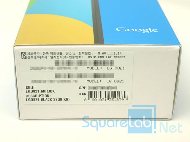 squarelabNexus507.jpg